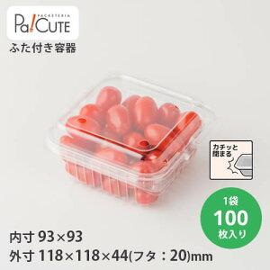 【VA-200S(OPS)】【枚単価 18円×100枚】青果 容器 業務用 使い捨て ミニトマト トマト 青果物 野菜 果物 青果用 フルーツ 少量 透明 出荷 出荷用パック プラスチック容器 食品包材 とまと みにと