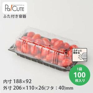 【VA-402(黒窓付)】【枚単価 36円×100枚】青果 容器 業務用 使い捨て ミニトマト トマト 青果物 野菜 果物 青果用 フルーツ 少量 透明 出荷 出荷用パック プラスチック容器 食品包材 とまと