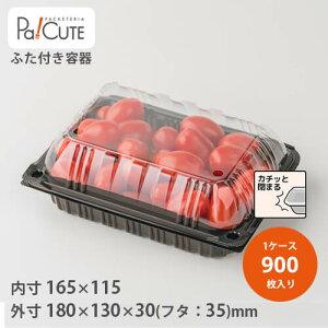【VA−400(黒窓付)】【枚単価 19.5円×900枚】青果 容器 業務用 使い捨て ミニトマト トマト 青果物 野菜 果物 青果用 フルーツ 少量 透明 出荷 出荷用パック プラスチック容器 食品包材 とま