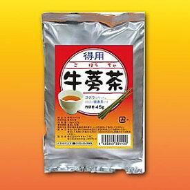 得用牛蒡茶 とくようゴボウ茶【HLS_DU】【RCP】