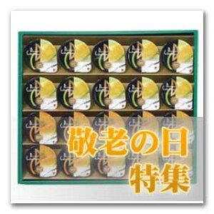 敬老の日特集 北海道メロン&九州メロンゼリー【HLS_DU】【RCP】【軽税】