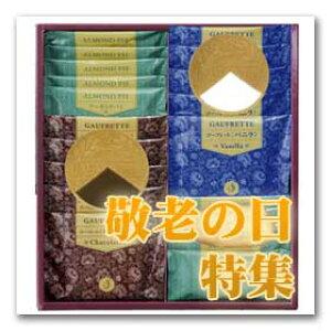 敬老の日特集 Senjudo ゴーフレット+Pie コーヒータイムにピッタリなゴーフレット&パイです【HLS_DU】【RCP】【軽税】