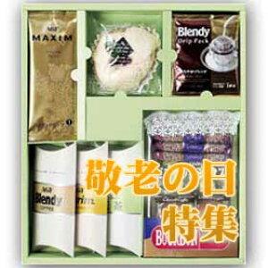 敬老の日特集 コーヒー・紅茶・ビスケット&タオルセット【HLS_DU】【RCP】【軽税】
