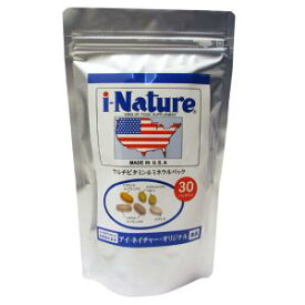 【送料無料】 i-Nature(アイネイチャー)オリジナル 6粒×30パック ビタミン&ミネラルなどの27種類の栄養素が含まれる健康食品【HLS_DU】【RCP】