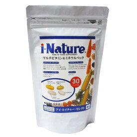 【送料無料】 i-Nature(アイネイチャー) セレクト 4粒×30パック 合成添加物や保存料は一切使用していません【HLS_DU】【RCP】