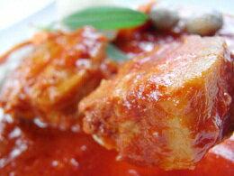 『代引不可』豚肉のトマト煮 5個セット【HLS_DU】【RCP】P15Aug15