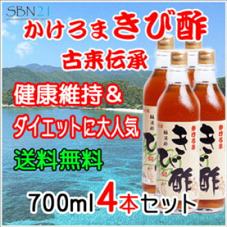 Acne a 37% off limited time vinegar hashiwokakero (kakeromajima) or millet vinegar 700 ml 4 book set 10P13oct1310P28oct13