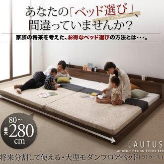 앞으로는 분할 하 여 사용할 수 있는/대형 3 층 침대 라 블루투스 연결 유형 (160CM ~ 280CM)/퀸/킹/와이드 킹/2P06May15