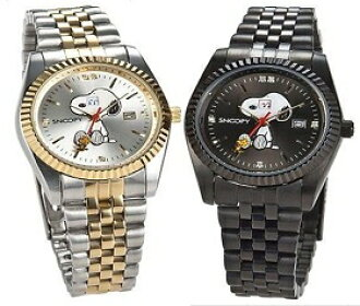 Using the Snoopy charming is watches natural diamond 5 stone. Enter a serial number to prove the world limited. 7 types of facial expressions and. As a pre-sent a perfect gem. 10P13Dec14