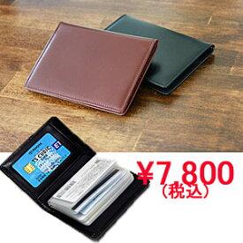 小銭入れ付きカードケース2色組 【HLS_DU】【RCP】