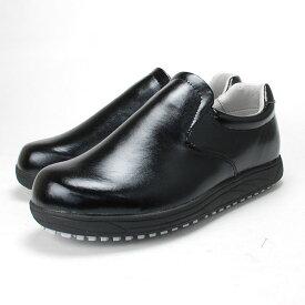 【コックシューズ】【黒】【耐油・防水素材】アキレススニーカー クッキングメイト100 ブラック 汚れがつきにくい 耐久性 厨房 調理 滑りにくい 疲れにくい 歩きやすい つま先ゆったり 男女兼用 履きやすい 厨房靴 コック靴 作業靴 定番 人気 食品関係