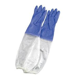 厚手手袋/腕カバー付【M/Lサイズ】【全長:65cm】スーパーロング ロング ビニール手袋 腕が濡れない 掃除 洗浄 衛生 腕まであるゴム手袋 長い 破けにくい 水仕事 長いゴム手袋 人気 おすす