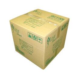 ペーパータオル リビィ/レギュラー200枚入x40個/箱【中判サイズ:220x215mm】天然パルプ紙 環境にやさしい ケース売り 定番 人気 おすすめ 安い ハンドタオル 使い捨て タオルペーパー シングル