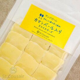 サンクゼール【ワインにあうおつまみ】スライスチーズ カマンベール入りスライスチーズ 12枚入