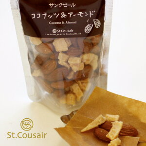【サンクゼール】【ナッツのおやつ】ココナッツ&アーモンド45g