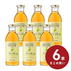 飲む酢ナイアガラ470ml×6本まとめ買い【のし・ラッピング・化粧箱詰め不可】
