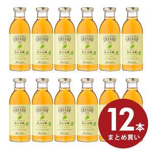 飲む酢ナイアガラ470ml×12本まとめ買い【のし・ラッピング・化粧箱詰め不可】