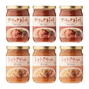 人気のパスタソース2種 6個まとめ買い【ガーリック&トマトとトマトクリームソース】 サンクゼール