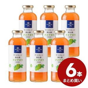 K&SONS オールフルーツ 飲む酢ナイアガラ 6本まとめ買い【のし・ラッピング・化粧箱詰め不可】