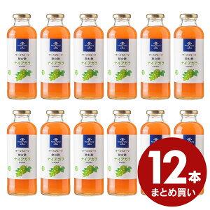 K&SONS オールフルーツ 飲む酢ナイアガラ 12本まとめ買い【のし・ラッピング・化粧箱詰め不可】