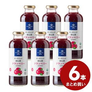 K&SONS オーガニック飲む酢 クランベリー6本まとめ買い【のし・ラッピング・化粧箱詰め不可】