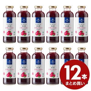 K&SONS オーガニック飲む酢 クランベリー12本まとめ買い【のし・ラッピング・化粧箱詰め不可】