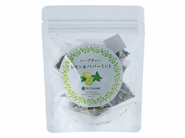 【サンクゼール】ハーブティー レモン&ペパーミント 1.6g×8包