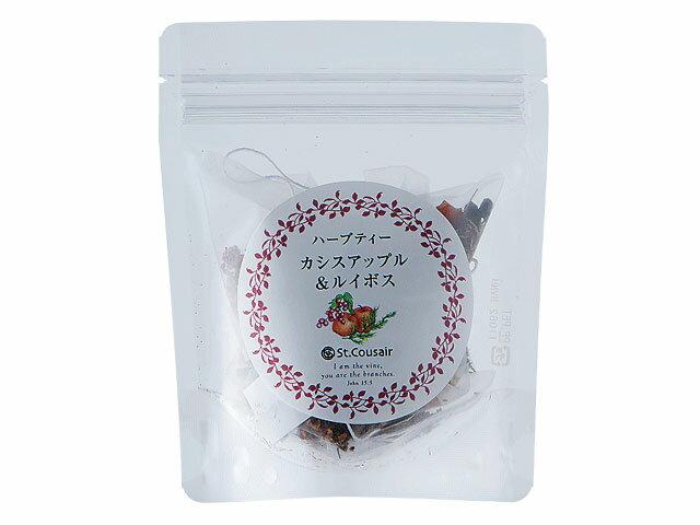 【サンクゼール】ハーブティー カシスアップル&ルイボス 2.4g×8包