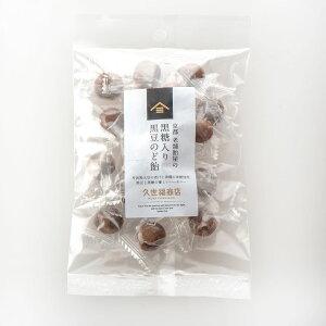 京都老舗飴屋の 黒糖入り黒豆のど飴 80g