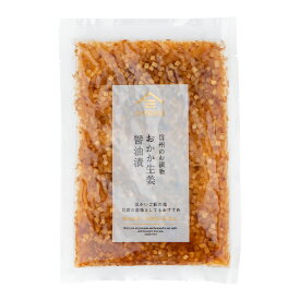 [訳あり品・アウトレット] [在庫一掃のため]【久世福商店】信州のお漬物おかか生姜 醤油漬80g