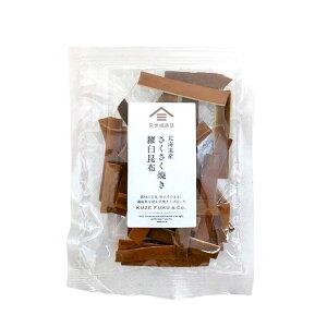 【久世福商店】北海道産 さくさく焼き羅臼昆布 【17g】