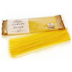 低温製法によりおいしさを追求した スパゲッティ 300g