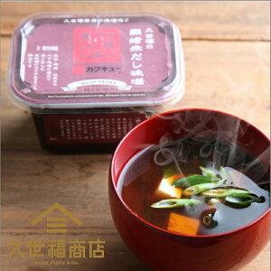 【久世福商店】久世福の岡崎赤だし味噌 300g
