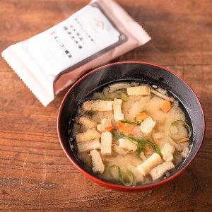 毎日だしのお味噌汁 国産根菜と薩摩麦味噌 1食