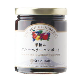 【サンクゼール】手摘みブルーベリーコンポート270g