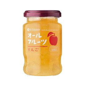 【サンクゼール】オールフルーツジャム りんご 185g J-1977