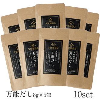 正式!是便利的高湯包化學調料、防腐劑不添加風味豐富的萬能(*5包8g),*10包*包裝不可能