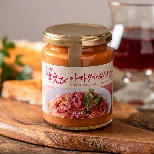 桜えびのトマトクリームソース 220g