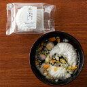 【久世福商店】お吸い物最中 野菜スープ 8g