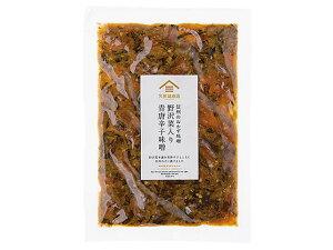 【久世福商店】信州のおかず味噌 野沢菜入り青唐辛子味噌80g