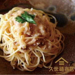 【久世福のパスタソース】椎茸のクリームソース 210g