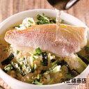 【久世福商店】おうちで贅沢ごはん 鯛【お茶漬け・炊き込みご飯の素】
