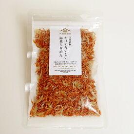 【久世福商店】国産素材のふりかけかけておいしい 海老ちりめん 30g