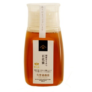 【久世福商店】国産はちみつ【百花蜜】280g