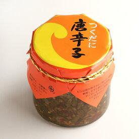 【久世福商店】とうがらしの佃煮 170g