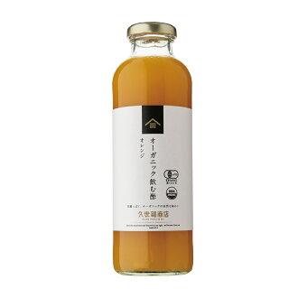 オーガニック飲む酢オレンジ
