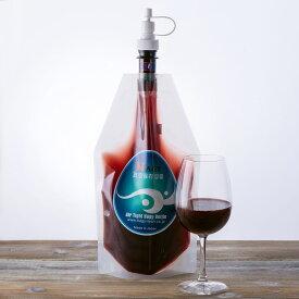 【サンクゼール】HAGY(ハジーボトル)液体用 真空保存ボトル 1000ml
