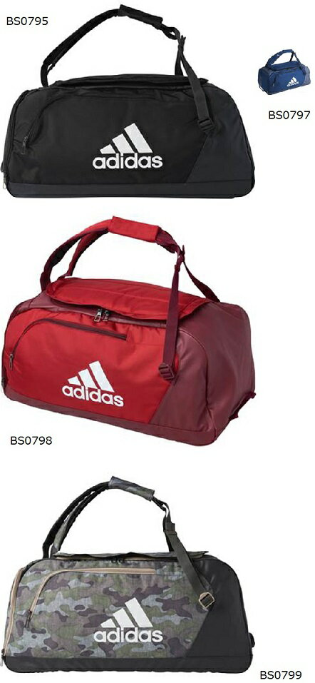 アディダス adidas 71 EPS チームバック50 遠征バック ダッフルバック DMD01