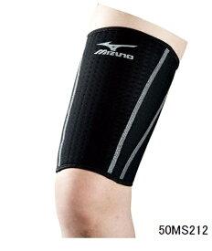 ミズノ 【MIZUNO】 サポーターふともも用/大腿部(左右兼用/1枚入り) バイオギア アスリートの為のスポーツ用サポーター♪ 50MS212