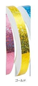 2020 ササキ SASAKI  カラーミラクルテープ(ホログラム加工) オリジナル手具に装飾できるホログラムテープ♪ HT3